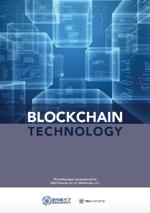 whitepaper on blockchain technology